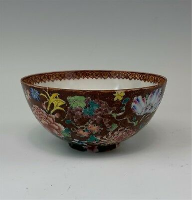 """Signed Antique Chinese Eggshell Many Flowers Decorated 5"""" Bowl, Repaired"""