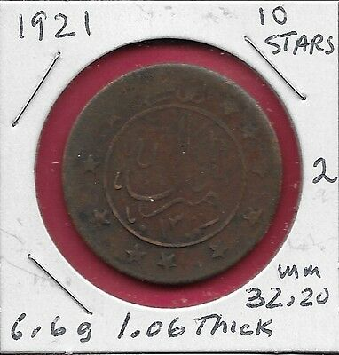 Afghanistan Kingdom 3 Shahi (15 Paisa) 1921 F-Vf 10 Stars Surround Inner Circle,