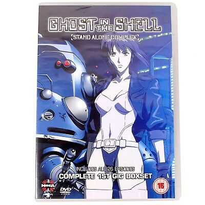 Ghost In The Shell Stand Alone Complex - Complete 1st Gig Boxset - 26 Episodes