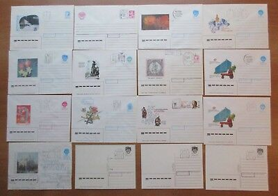 Ukraine - 1992 Covers and Postcards w/ Repricing - Lot 1
