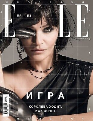 Russian Magazine ELLE February 02/2019 Russia