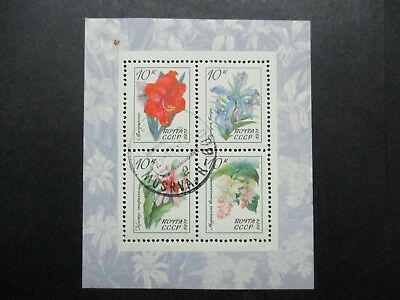 World Stamps: MIXED - Minisheet (USED) - Excellent Item, Must Have! (L2377)
