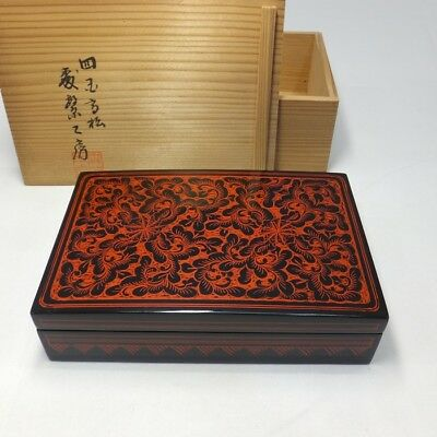 B550: Japanese KINMA lacquer ware accessory case with appropriate work w/box