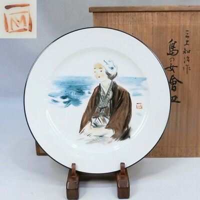 B483: Japanese porcelain plate with famous oil painter Tomoharu Mikami.