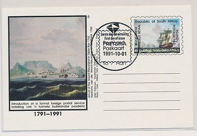 LJ39243 South Africa 1991 ships paintings good postcard used