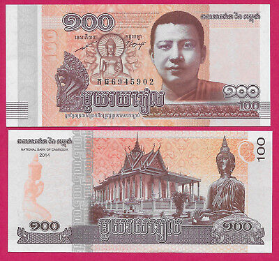 Cambodia State 100 Riels 2014 Unc Norodom Sihanouk As Young Monk