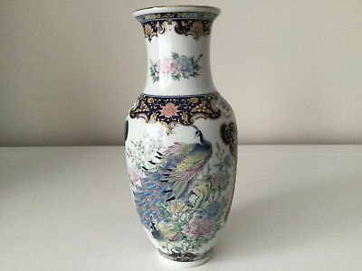 Charming Japanese Porcelain Vase With A Floral And Peacock Pattern