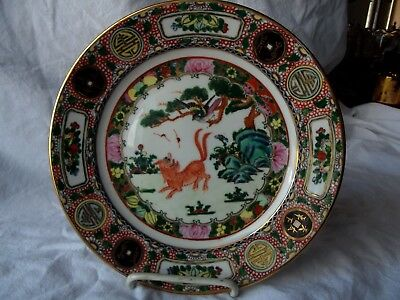 PLATE Chinese Porcelain Famille Rose Medallion Qing c1900 Foo dog lion Phoenix