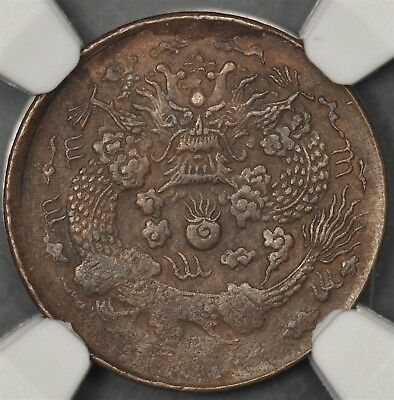 1906 Ngc Ms61 China Empire 2 Cash Y-8