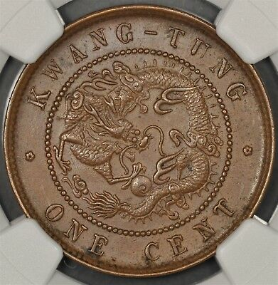 "(1900-06) Ngc Ms62Bn China Kwangtung Cent ""one Cent"" Both Sides"