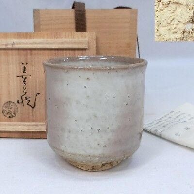 B495: Japanese teacup of HAGI pottery by famous Zenzo Hatano with signed box.