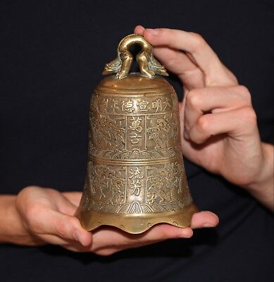 Antique Chinese bronze carved Bell, Calligraphy, Five clawed Dragons, QING, RARE