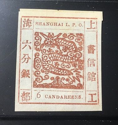 KOSTAMPS Imperial China 1865 Shanghai Tready Port local Large Dragon MH RARE