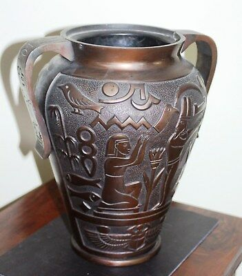 Cast Iron Bronzed Jar with Ancient Egyptian Designs