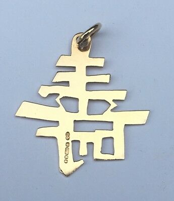 9ct Gold English Halmmarked Pendant 1.6grms