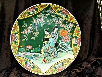 Extra Large Hand Painted Porcelain Enamelled Cabinet / Wall Plate Signed Japan