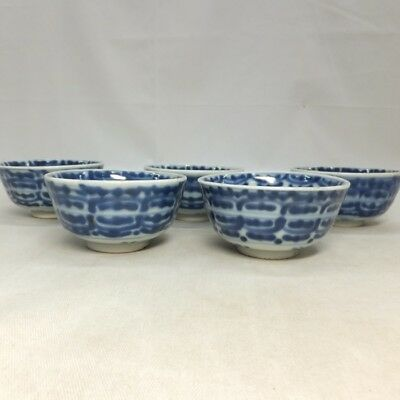 A996: Chinese five teacups of old blue-and-white porcelain with appropriate work