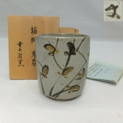 B557: Japanese teacup of MINO pottery by famous Kobei kiln with signed box