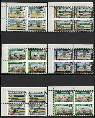QATAR—ELUSIVE 1966 Education Day, Blks of 4—Michel 150-55