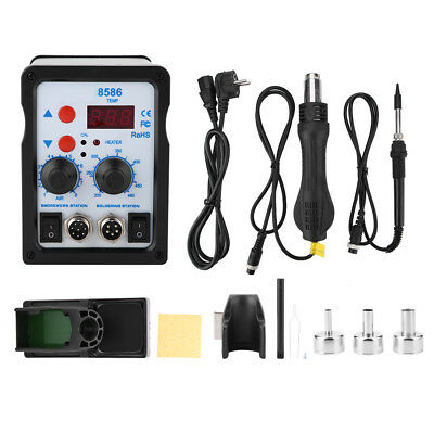 2 in 1 SMD Rework Station w/Hot Air Gun & Soldering Iron for Phone EU Plug 220V