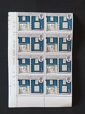 1970 11 Feb.  SG817 1s Cottages Marginal Block of 8 MNH Unmounted Mint