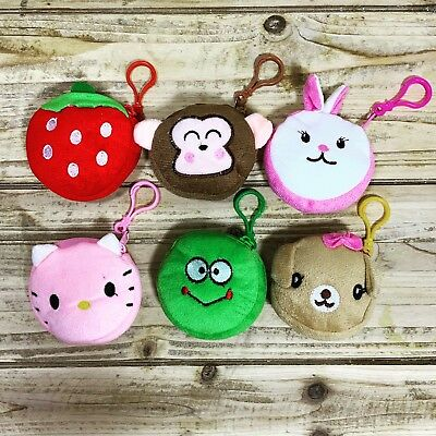 Party Bag Filler Novelty Coin Purse Girls Strawberry Frog Dog Monkey Cat Rabbit