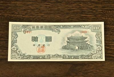 1958 South Korea 10 Hwan (4291) Crisp Uncirculated Note