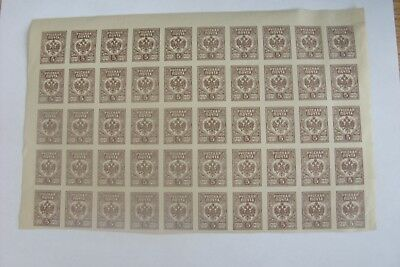 1919 Russian Occupation Of Latvia Sheet Of 50 Stamps Back Of Book