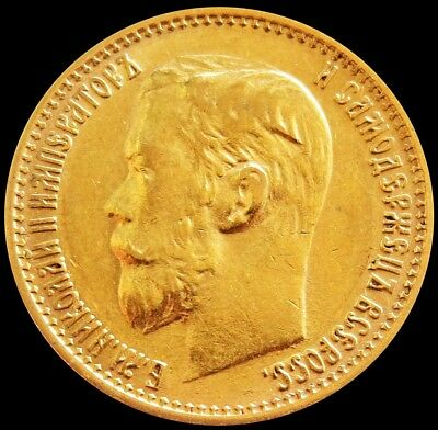 1899 Gold Russia 4.301 Grams 5 Roubles Nicholas Ii Coin