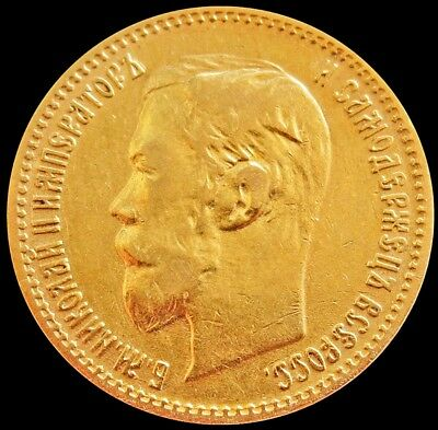 1900 Gold Russia 4.301 Grams 5 Roubles Nicholas Ii Coin