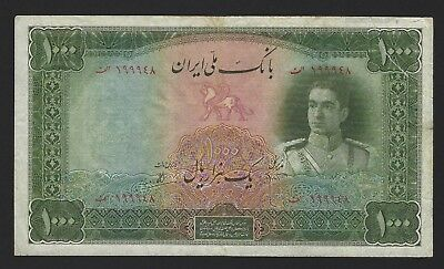 IRAN 1944 1000 Rials, P-46 Large Note Highest Denomination, Very Rare, VF