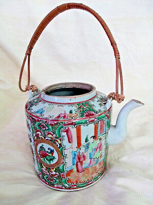 Antique Chinese Famille Rose Medallion Teapot w/ Butterflies & Scholars~ No Lid