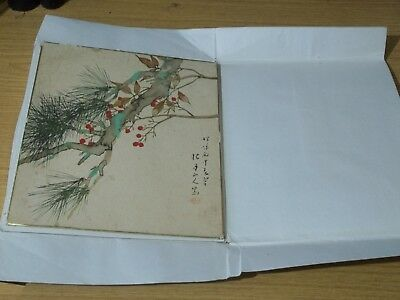 "Vintage Original Artist Signed Japanese Picture Painting Asian Art Work 9"" X 10"""