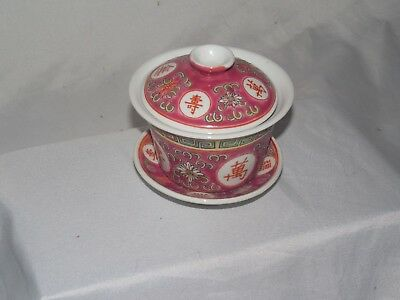 Vintage Chinese Porcelain Mun Shou Longevity Covered Cup Bowl With Saucer