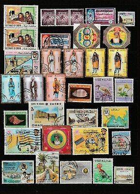 Oman - Colourful Stamp Selection  (1316)