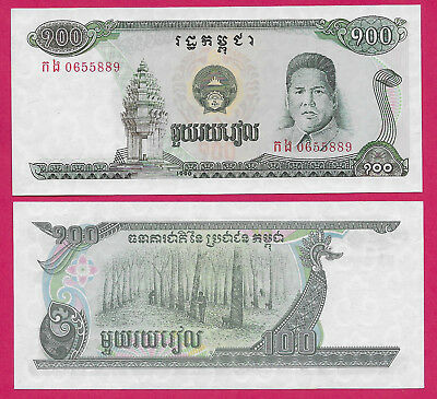 Cambodia State 100 Riels 2014 Unc President Norodom Sihanouk As A Young Monk