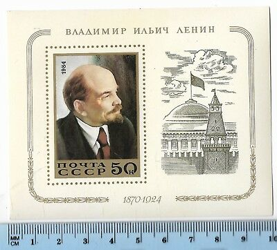 1984 Cold War CCCP Russia Lenin Souvenir Stamp Collection Russian Collectible W