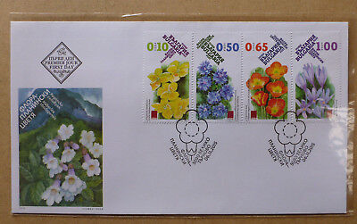 2015 Bulgaria Mountain Flowers Strip Of 4 Stamps Fdc