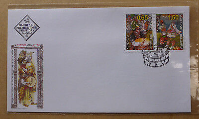 2014 Bulgaria Europa Stamps Musical Instruments 2 Stamps First Day Cover Fdc