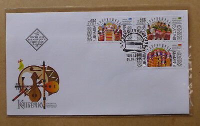 2015 Bulgaria Folk Art 3 Stamps First Day Cover Fdc