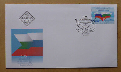 2014 BULGARIA 135th ANNIV DIPLOMATIC RELATIONS RUSSIA FIRST DAY COVER FDC