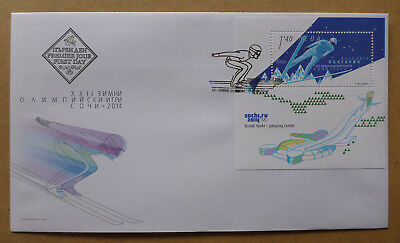 2014 Bulgaria Witer Olympics Mini Sheet Stamp First Day Cover Fdc