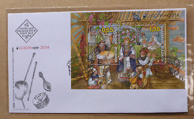 2014 Bulgaria Europa Stamps Musical Instruments Mini Sheet First Day Cover Fdc