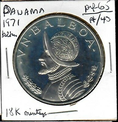 Panama Balboa 1971 Proof - Low Mintage 18,000