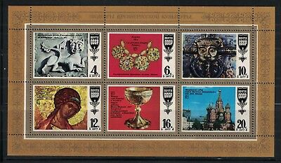 RUSSIA,USSR:1977 SC#4608 S/S MNH Masterpieces of Old Russian Culture.