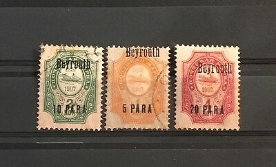 Russian Levant Beyrouth 5,10,20 Paras Used