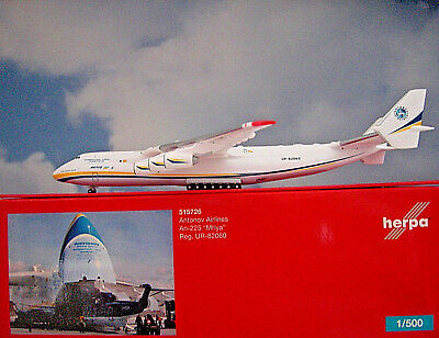 Herpa Wings 1:500 Antonov AN-225 Antonov Airlines Mriya  515726 Modellairport500