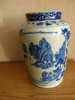 """Antique Chinese porcelain Vase Blue And White  10.2"""" Height. Rare"""