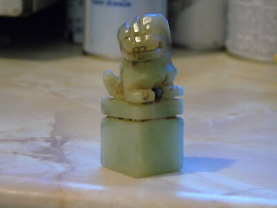 one small chinese seal in hardstone or jade.