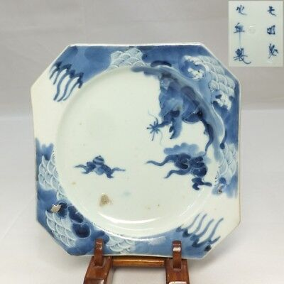 B677: Japanese old KO-IMARI blue-and-white porcelain square plate with dragon